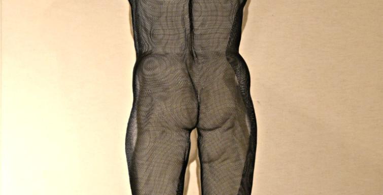 David Begbie Skulpturen